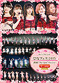 Hello! Project - Hina Fes 2015 C-ute DVD.jpg