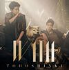 Tohoshinki - WITH (CD+DVD Type A).jpg