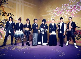 Wagakki Band - Kiseki BEST COLLECTION promo.jpg