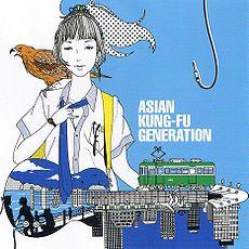 Asian Kung-Fu Generation single fujisawa loser preview download profil