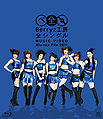Berryz Kobo - Music Video Blu-ray 2011.jpg
