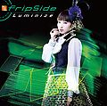 fripSide - Luminize (Limited Edition B).jpg