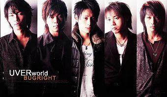 uverworld bugright album