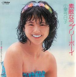 Suteki na Lovely Boy (Koizumi Kyoko) - generasia