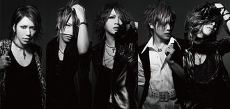 The GazettE - SHIVER promo.jpg