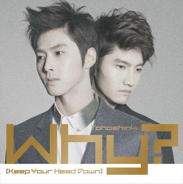 Venta KYHD version Japanese CD+DVD (venta de una bambie) 593px-Why_%28Keep_Your_Head_Down%29_DVD
