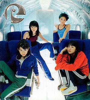 Rise (SPEED album) - generasia