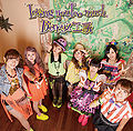 Berryz Kobo - Loving You Too Much EV.jpg