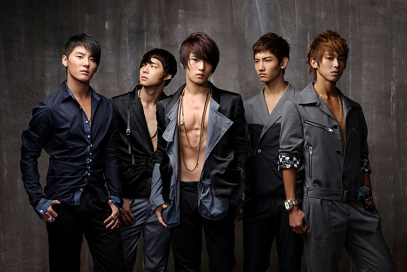 File:MIROTIC promo 2008.jpg
