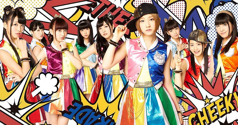 File:Cheeky Parade Together.jpg