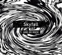 one ok rock - single skyfall free download review lyric terjemahan