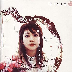 Rie Fu album download