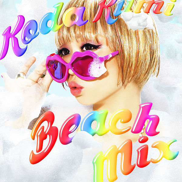 File:BeachMixCD.jpg