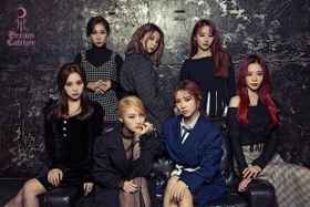 Dreamcatcher - The End of Nightmare promo2.jpg