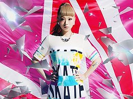 Kana Nishino - We Don't Stop (Promotional).jpg
