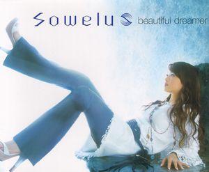 Sowelu / Sowelu THE BEST 2002-2009 [2CD] - CDJournal