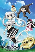 Miss Monochrome -The Animation-.jpg