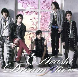 Dream \u0026quot;A\u0026quot; Live - generasia