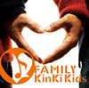 KinKi Kids - Family lim.jpg