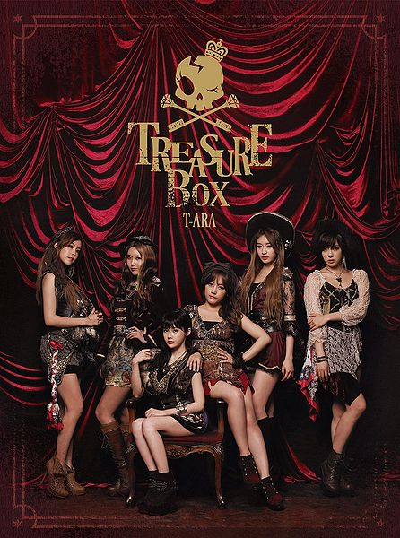 446px-T-ara_-_Treasure_Box_%28Diamond_Ed