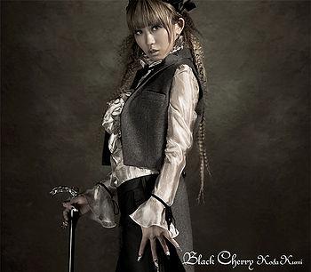 Black Cherry (Koda Kumi album) - generasia