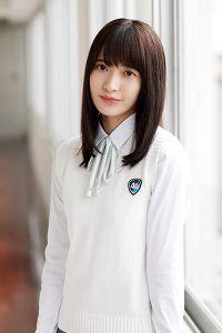 Onuma Akiho - generasia