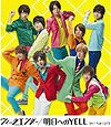 Hey! Say! JUMP Weekender Asu e no YELL regular.jpg