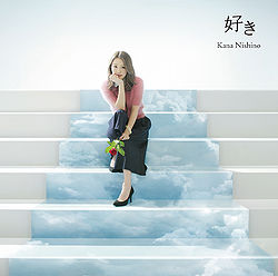 Nishino Kana single suki - review full album downlad mp3