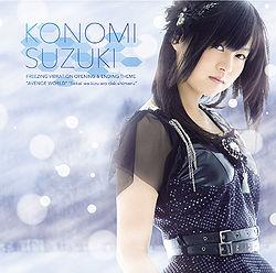 suzuki konomi avenge world mp3