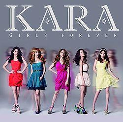 250px-Kara_-_Girls_Forever_(CD_Only).jpg