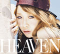 Kato Miliyah - HEAVEN CD+DVD.jpg
