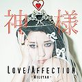 Miliyah Kato - Love Affection Kamisama.jpg