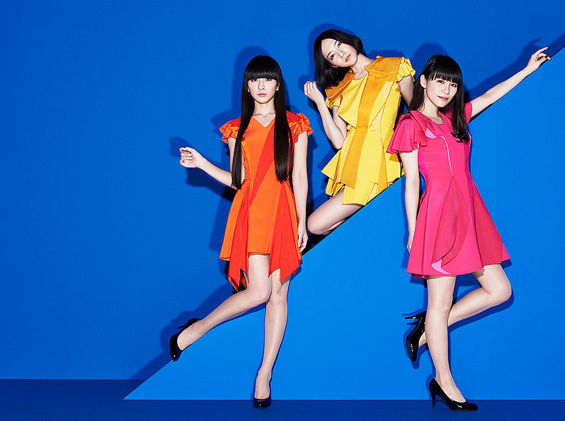 File:Perfume - COSMIC EXPLORER promo.jpg