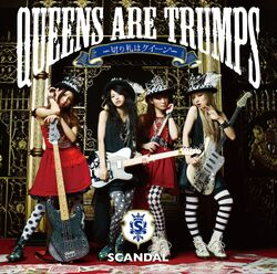 SCANDAL - Queens Are Trumps: Kirifuda wa Queen  [Download Album/ MP3]