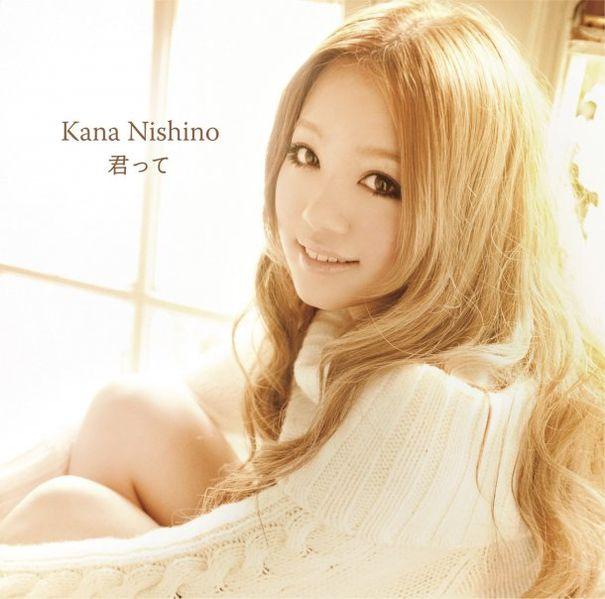 Kana Nishino Vietnam Fan Club: [Vietsub+Kara][PV+Perf] Kimi tte