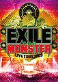 "EXILE LIVE TOUR 2009 ""THE MONSTER"".jpg"