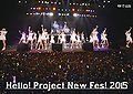 Hello! Project - New Fes! 2015.jpg