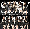 Morning Musume - Sexy Cat no Enzetsu Lim A.jpg