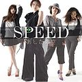 SPEED Ashita no Sora CD Only Cover.jpg