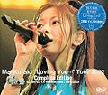 Kuraki Mai - Tour Loving You.jpg
