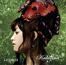 Anime Lyrics dot Com - Jpop - Kalafina
