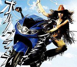 Haneuma Rider - generasia