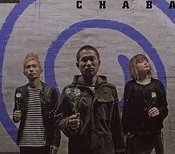 chaba parade preview lirik download mp3