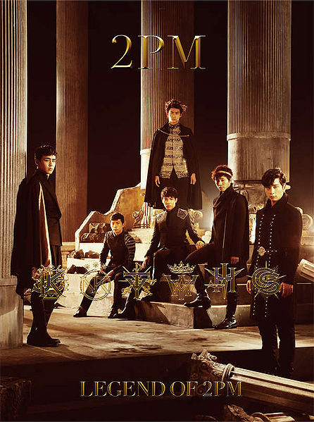 File:Legend-of-2PM-CD-DVD.jpg