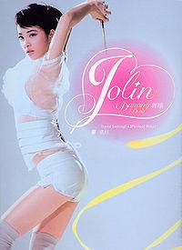200px-jolindance.jpg
