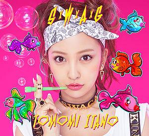 300px-Itano_Tomomi_-_SWAG_lim.jpg