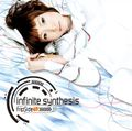 fripSide - Infinite Synthesis.jpg
