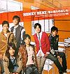 HONEY BEAT ~ Boku to Bokura no Ashita limited A.jpg