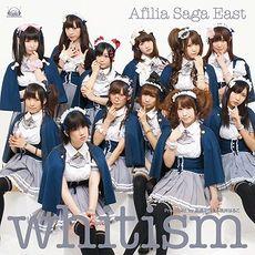 Video - Afilia Saga East - Hikou JisshuuLearn To Fly - PV ...