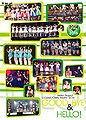 Hello! Project - Countdown Party 2014 DVD.jpg